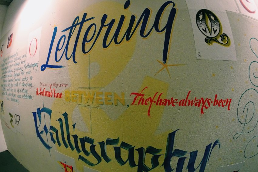 On the Wall – Lettering versus Calligraphy