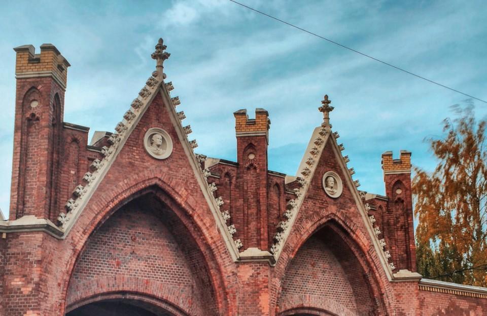Brandenburger Tor in Kaliningrad: The Gateway to Prussia in Old Königsberg