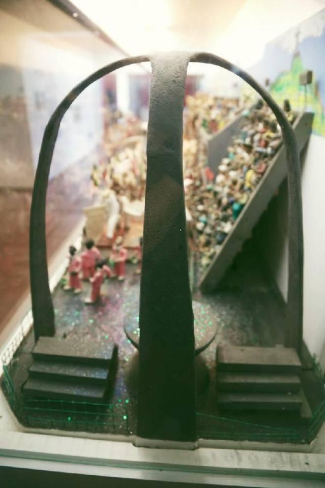 sapucai - Museum in Rio de Janeiro - Casa do Pontal
