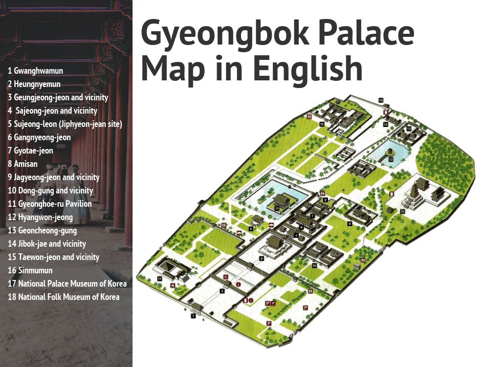 Gyeongbokgung - Gyeongbok palace map in english