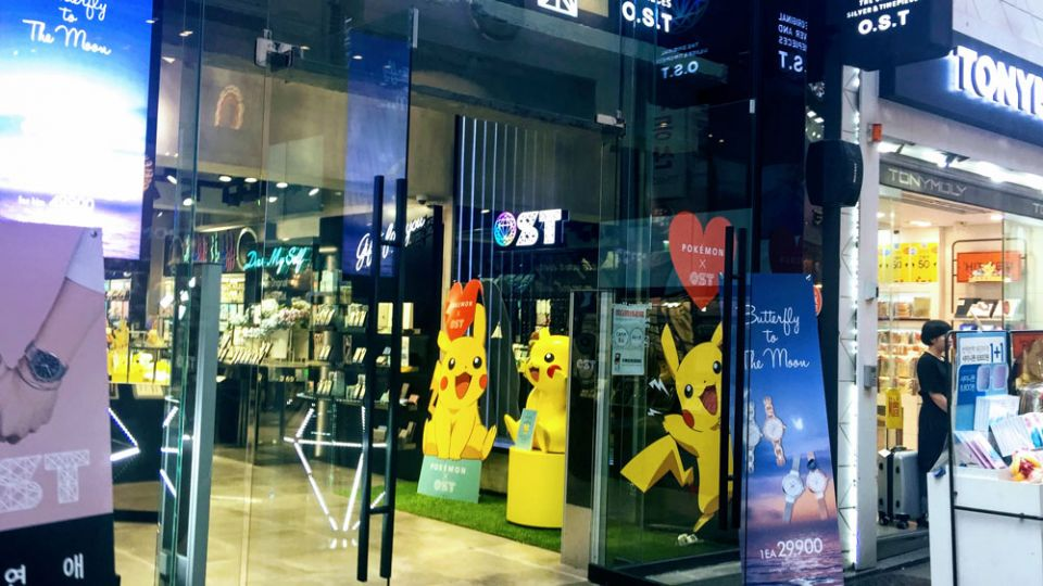 pokemon - shopping guide in Myeongdong